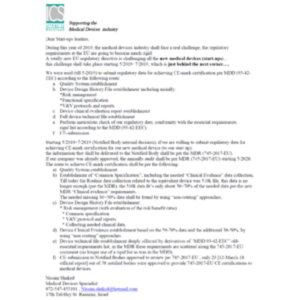 Summary of information about the new MDR regulation for medical devices Start-ups leaders.png