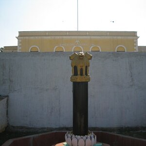 The wall covers the Central Jail to outside now and the National Emblem faces the road