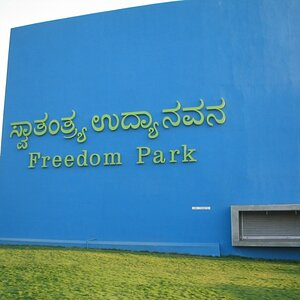 The Freedom Park wall which covers the Central Jail