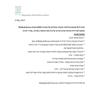 Looking for QA engineer for half position at the center of Israel.jpg